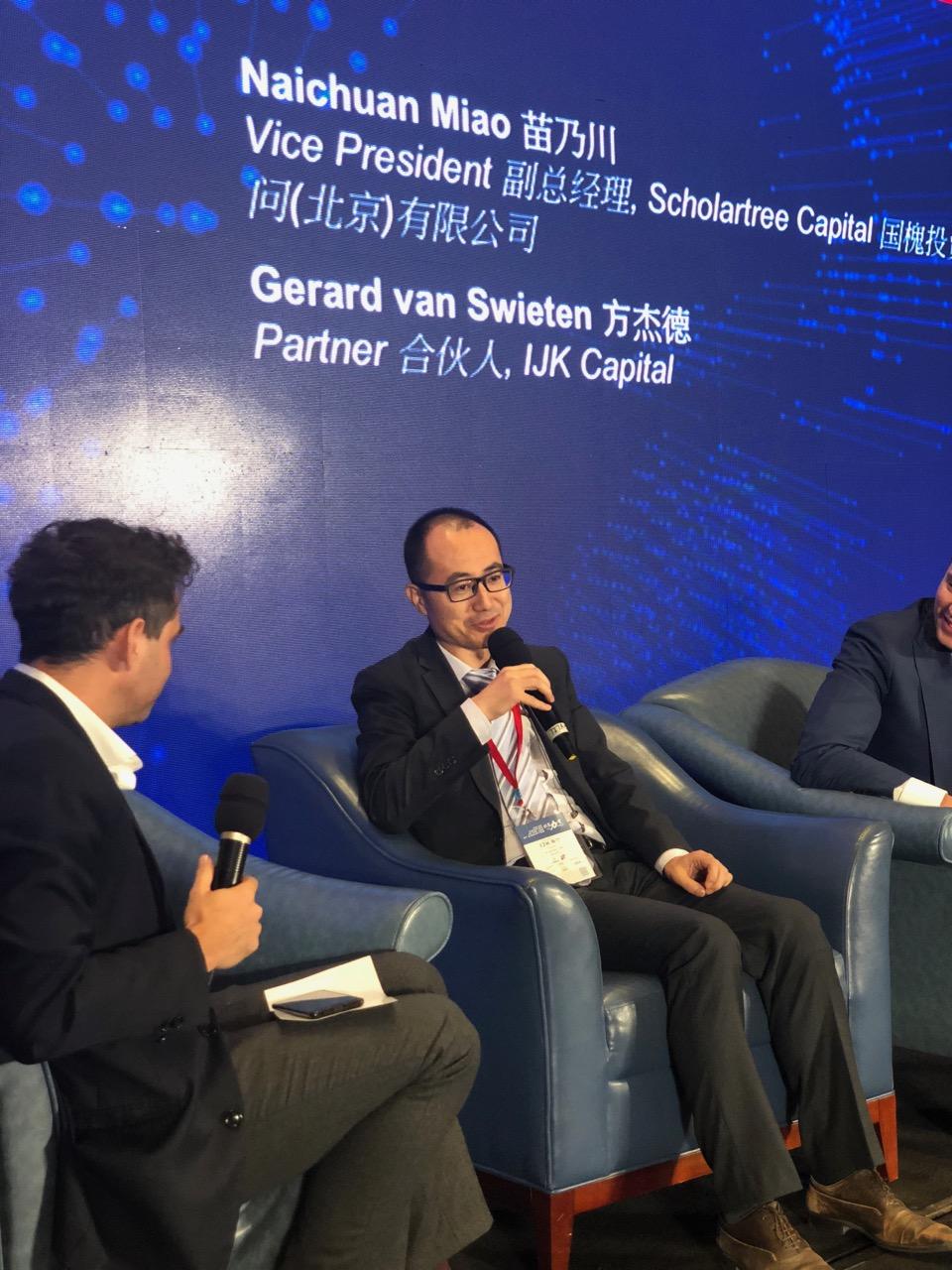 AIC Shanghai 2018 - 125