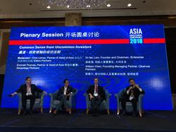 AIC Shanghai 2018 - 34