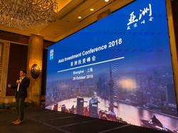 AIC Shanghai 2018 - 86