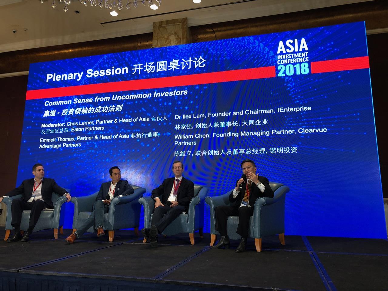 AIC Shanghai 2018 - 33