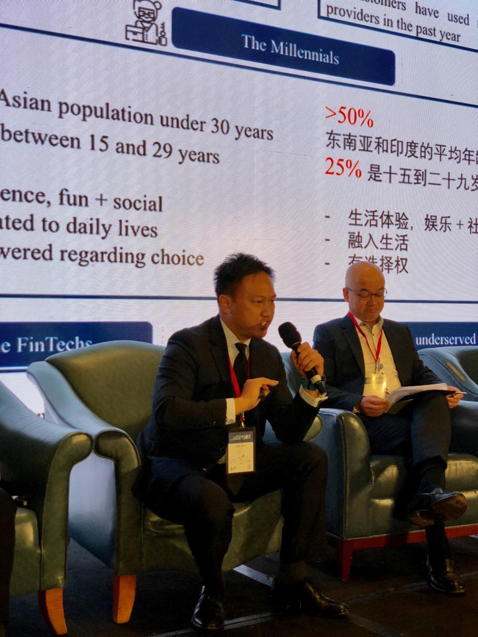 AIC Shanghai 2018 - 65