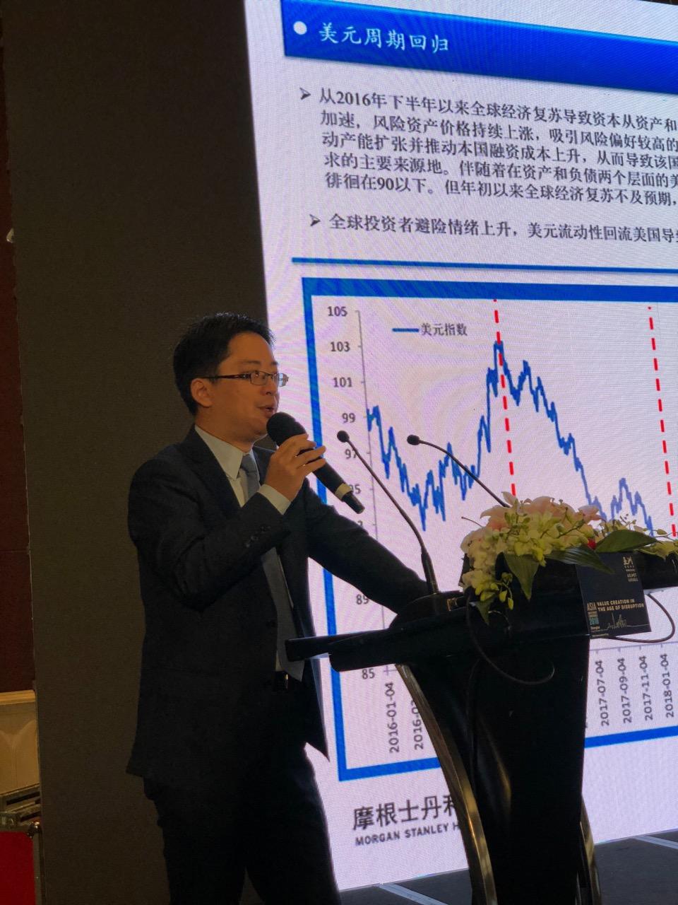 AIC Shanghai 2018 - 31