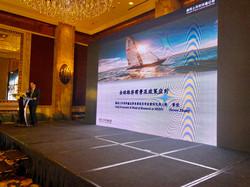 AIC Shanghai 2018 - 29