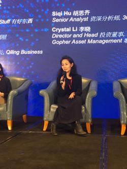 AIC Shanghai 2018 - 96