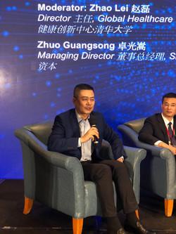 AIC Shanghai 2018 - 72