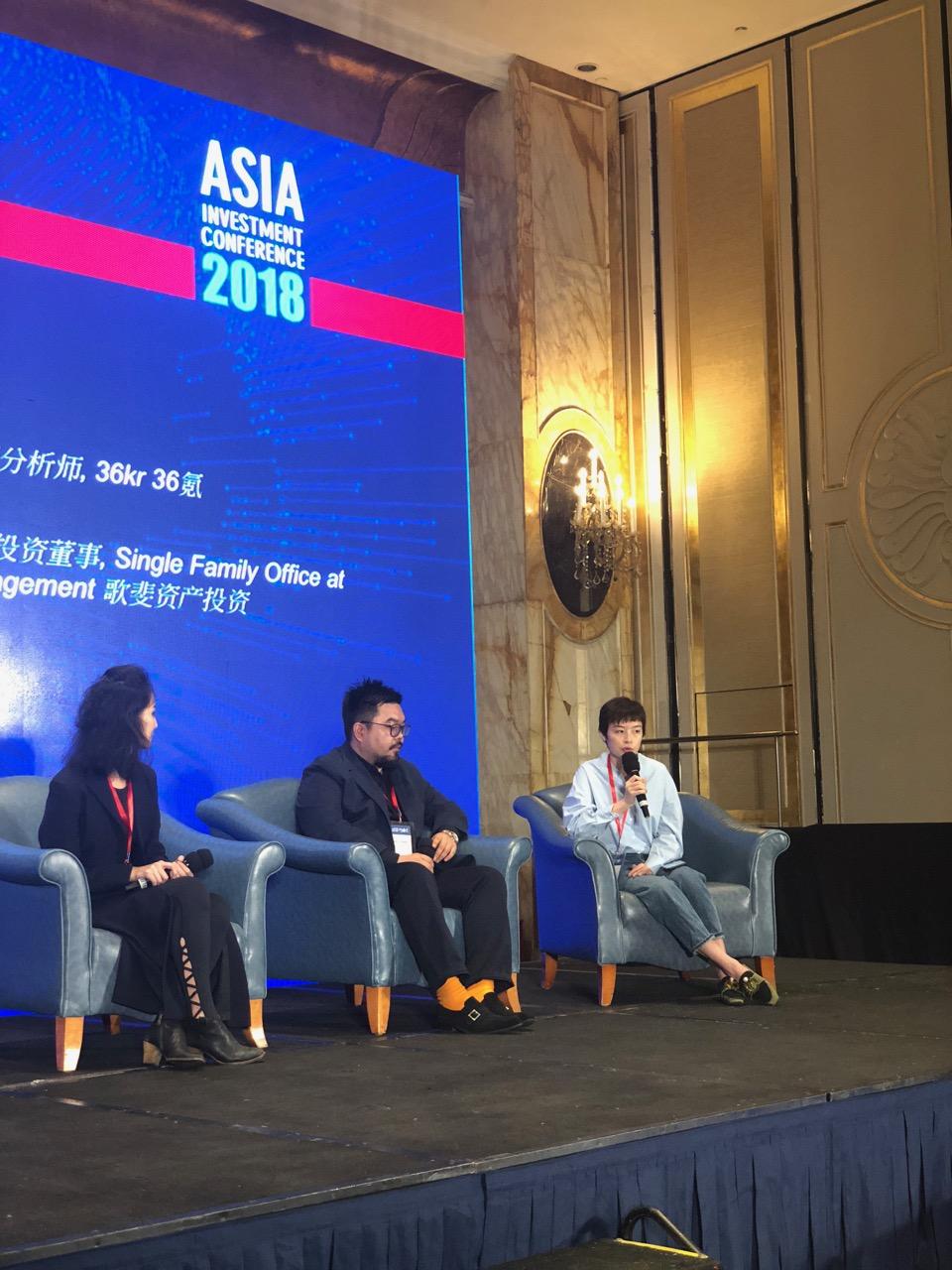 AIC Shanghai 2018 - 99