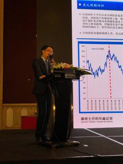 AIC Shanghai 2018 - 32
