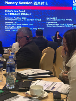 AIC Shanghai 2018 - 109