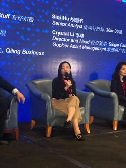 AIC Shanghai 2018 - 97