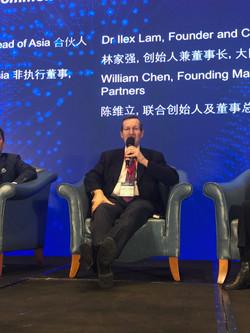 AIC Shanghai 2018 - 35