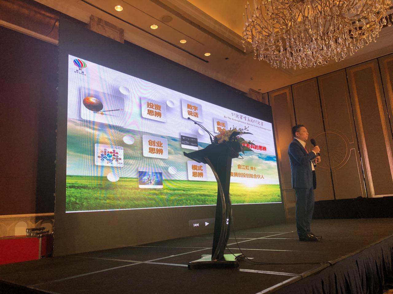 AIC Shanghai 2018 - 53