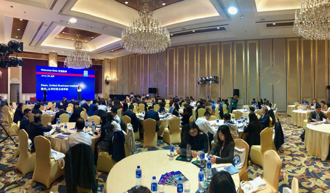 AIC Shanghai 2018 - 24