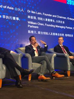 AIC Shanghai 2018 - 38