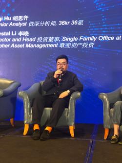AIC Shanghai 2018 - 95