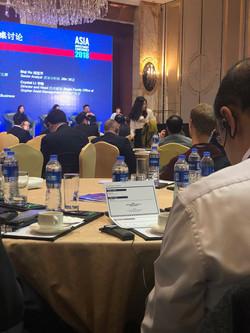 AIC Shanghai 2018 - 108