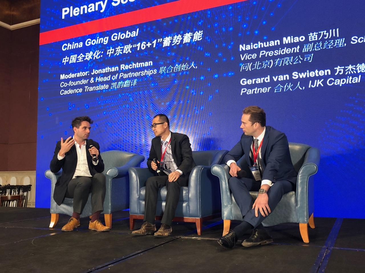 AIC Shanghai 2018 - 124