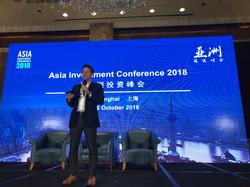 AIC Shanghai 2018 - 122