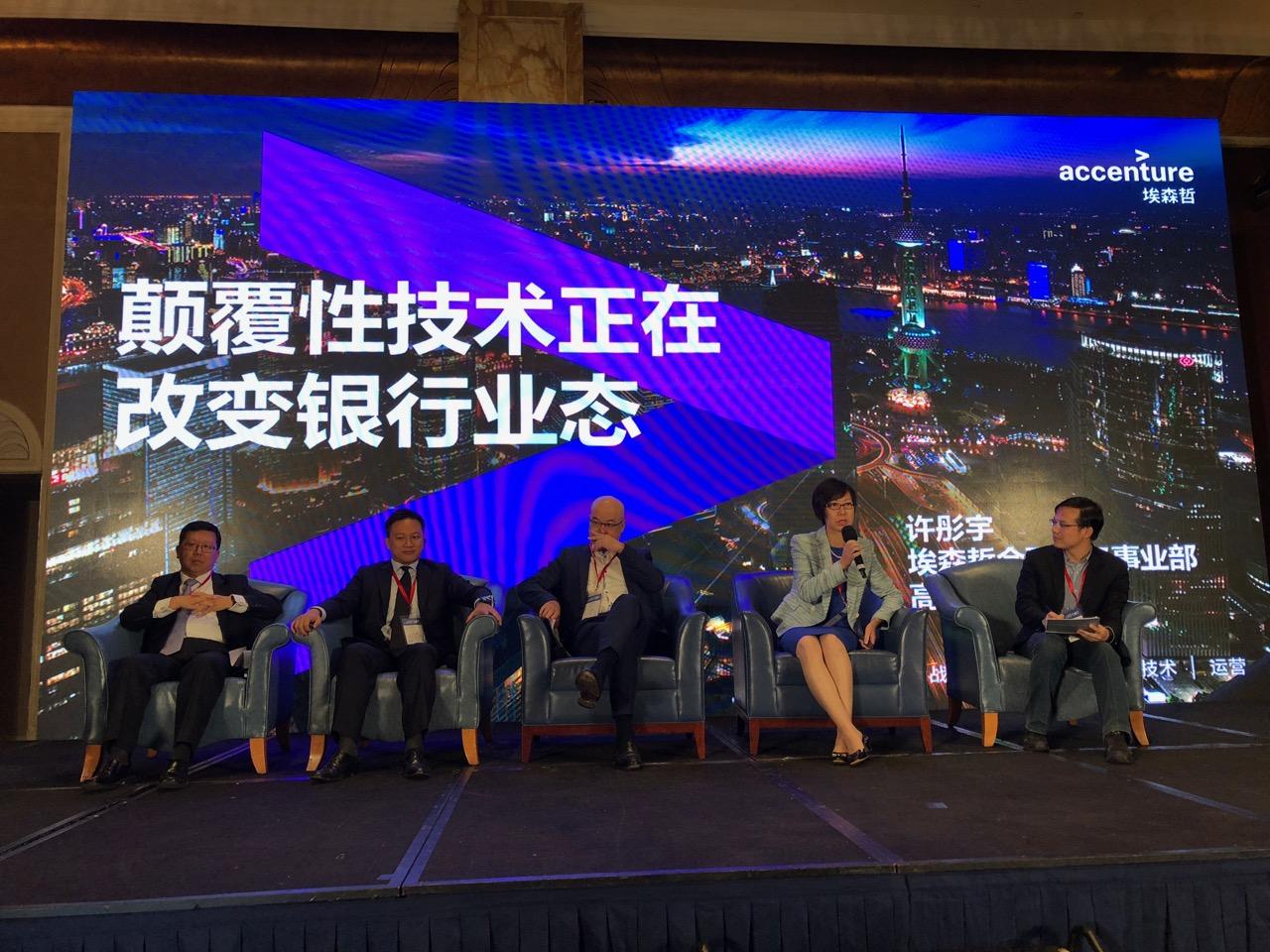 AIC Shanghai 2018 - 60