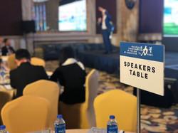AIC Shanghai 2018 - 55