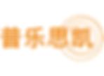 pulesikai_logo.png