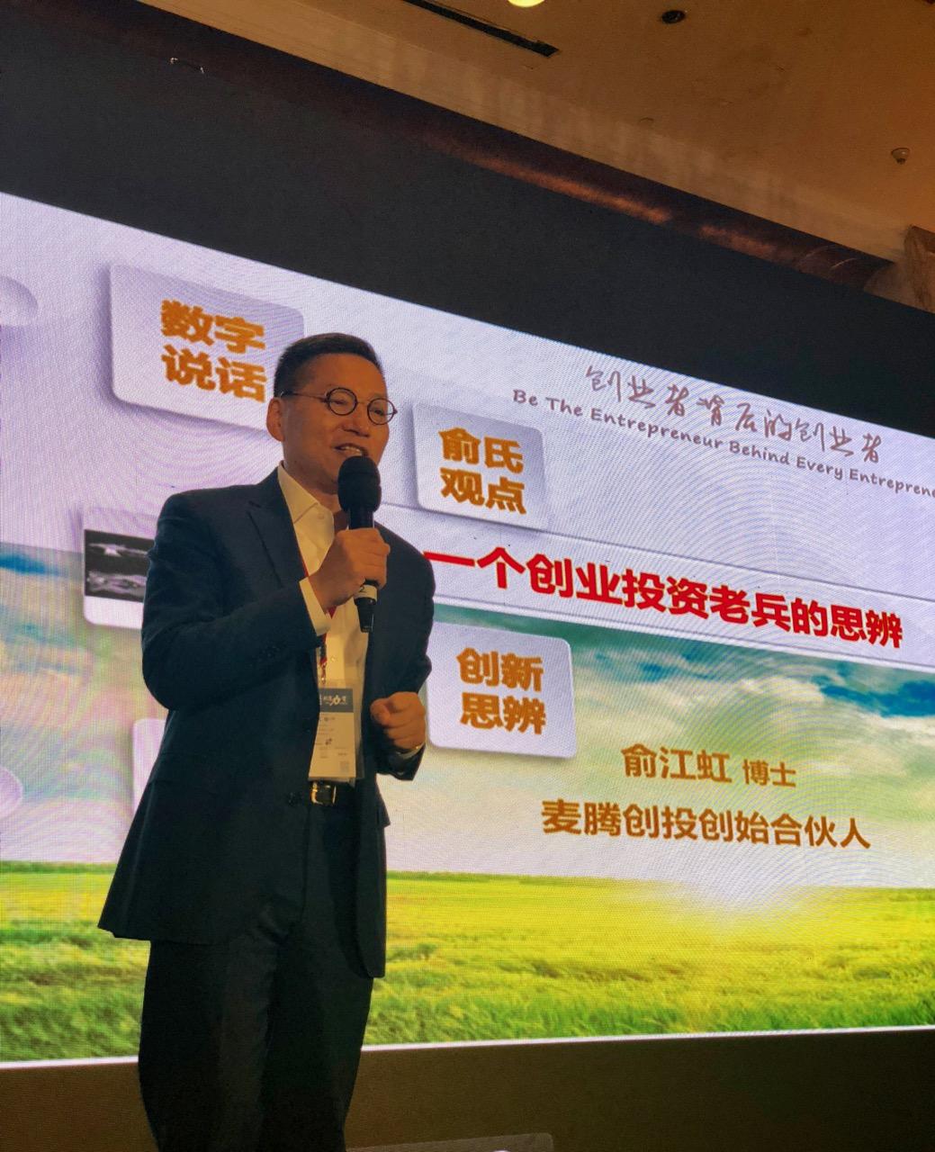 AIC Shanghai 2018 - 54