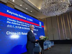 AIC Shanghai 2018 - 121