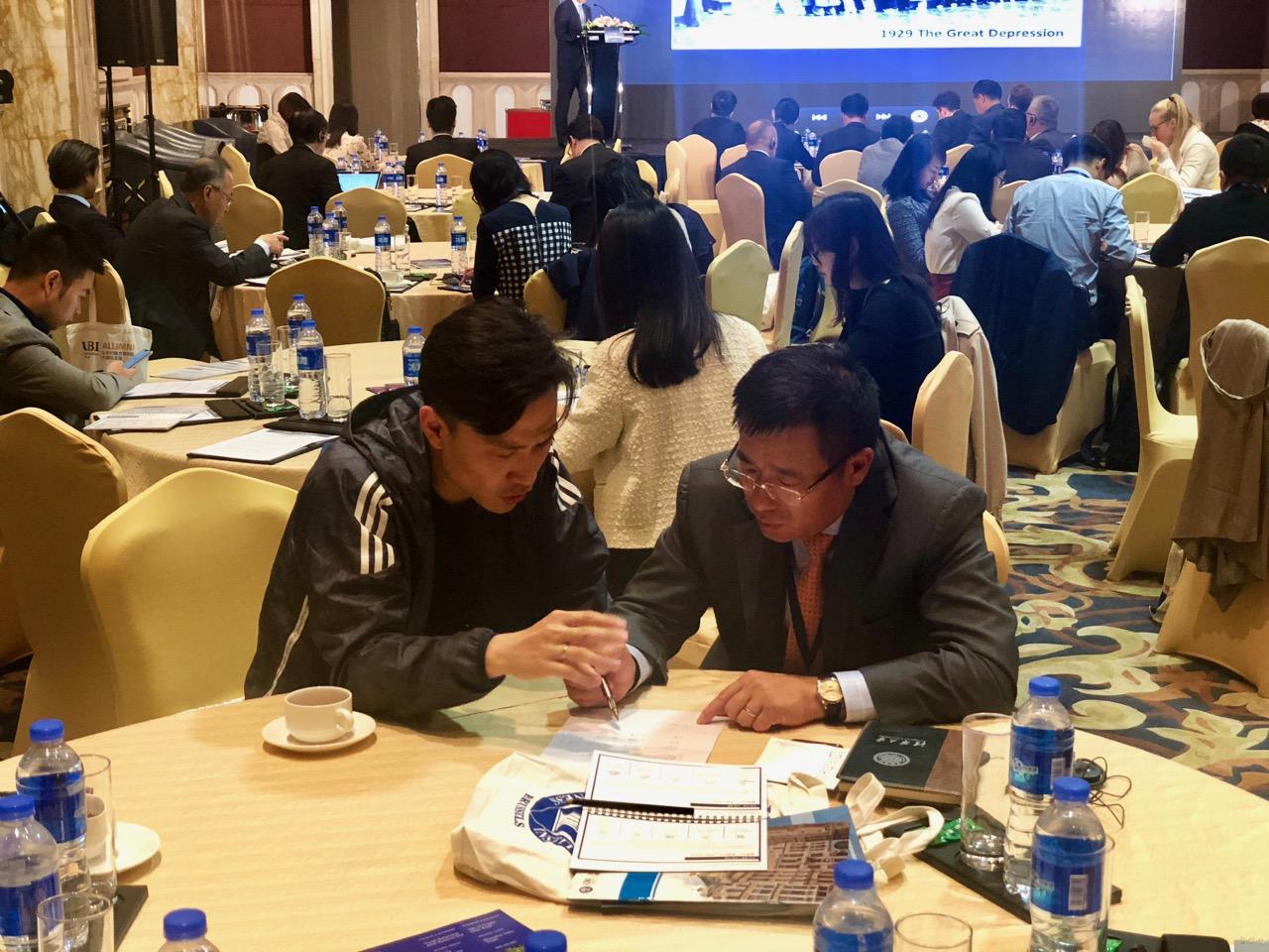 AIC Shanghai 2018 - 88