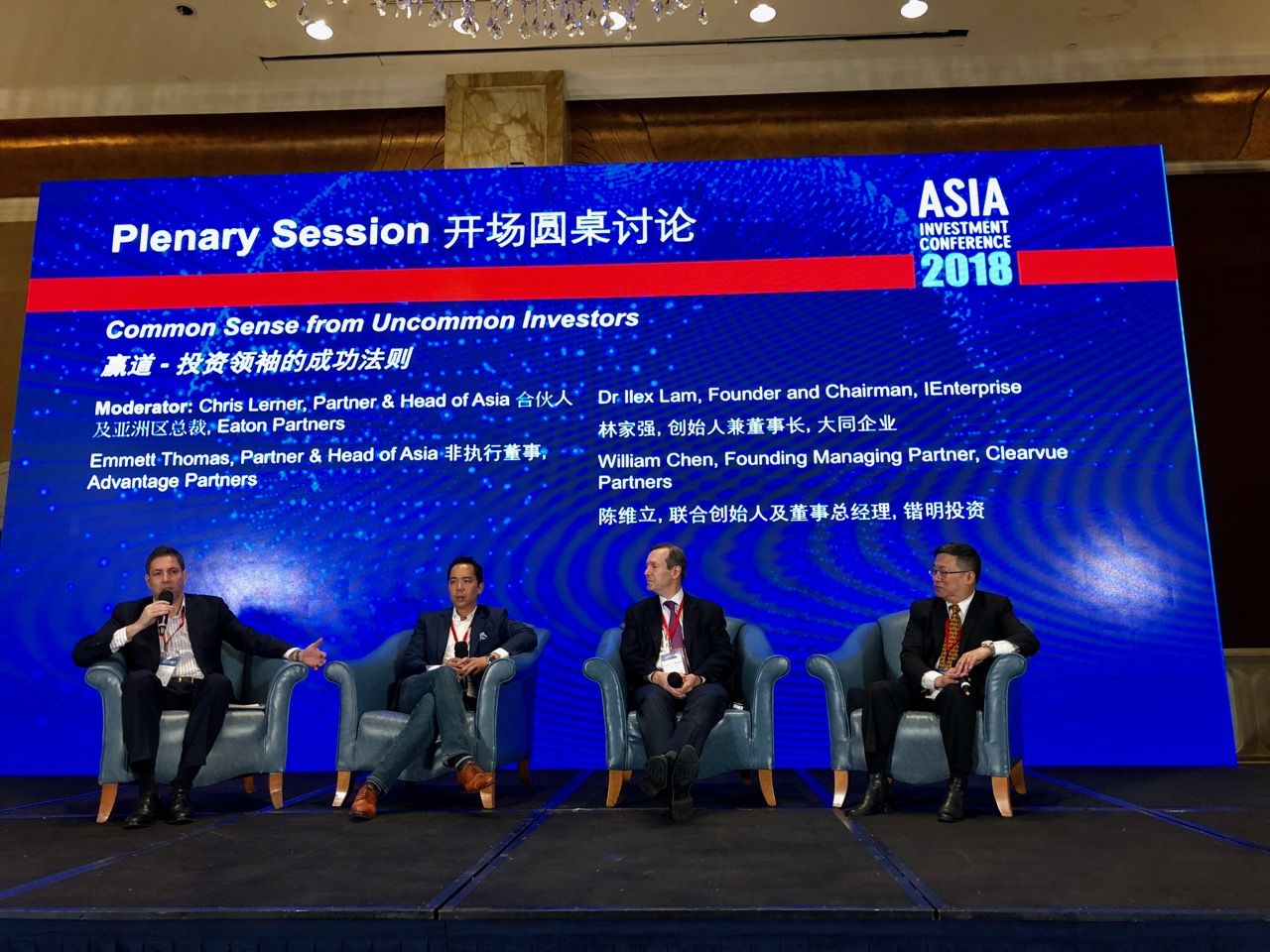AIC Shanghai 2018 - 36