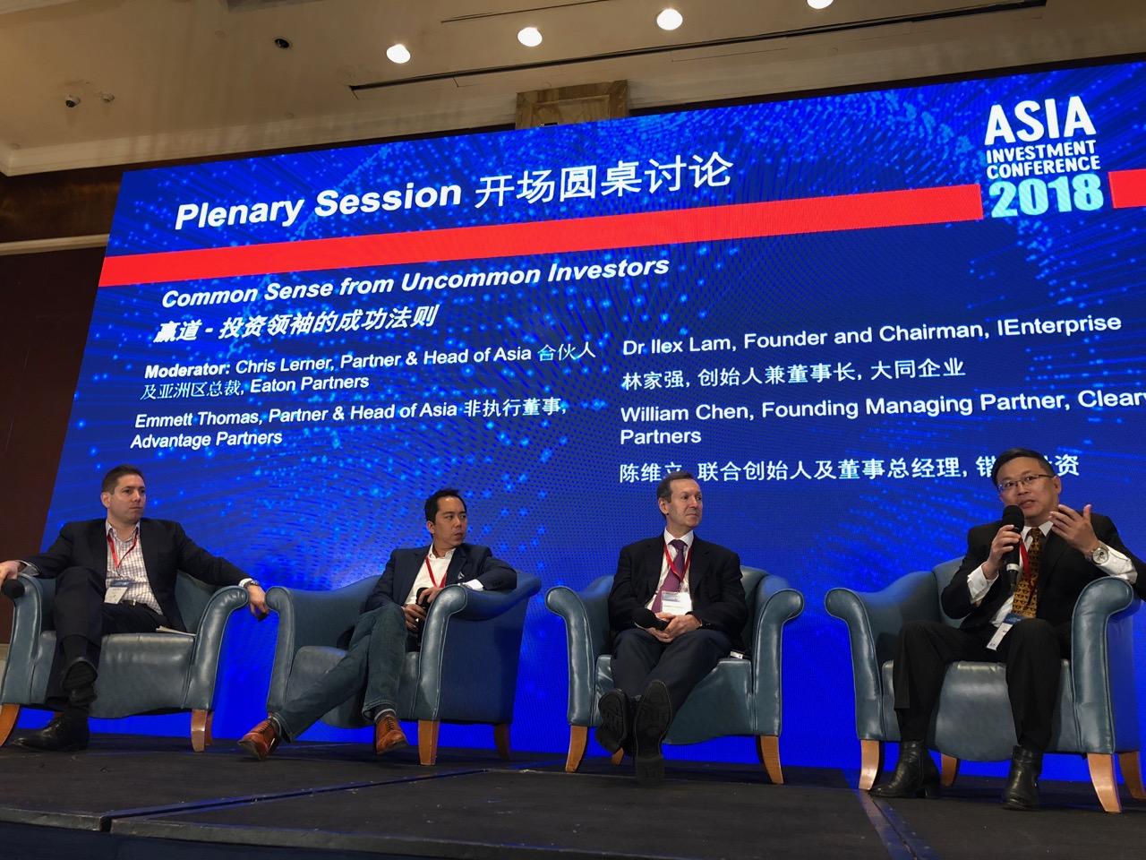 AIC Shanghai 2018 - 42