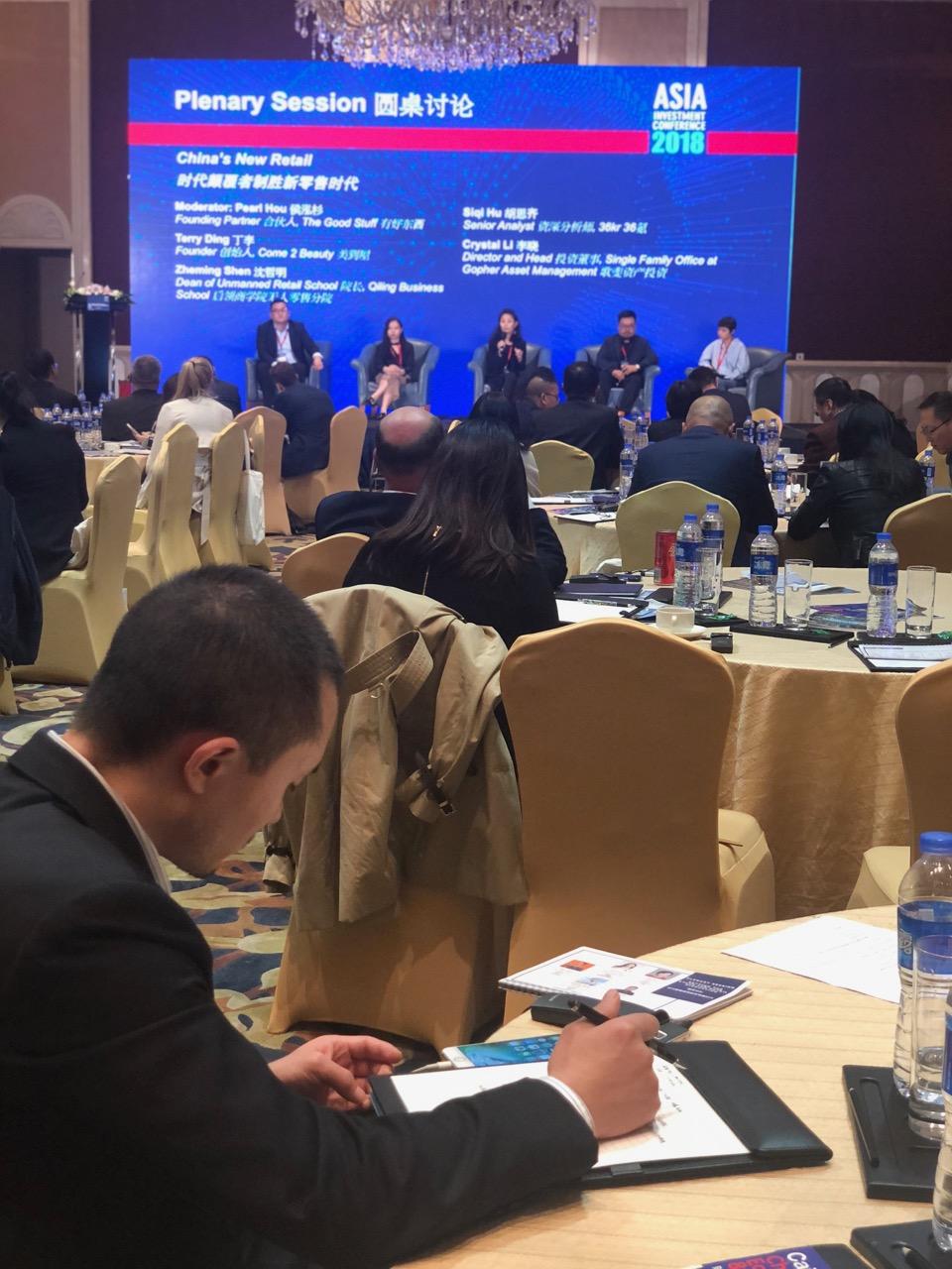 AIC Shanghai 2018 - 106