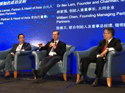 AIC Shanghai 2018 - 40