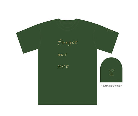 """forget me not"" Tシャツ"