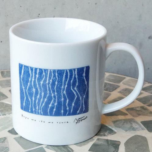 冬は糸を連れ マグカップ