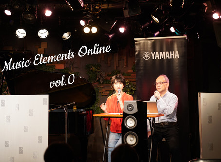 【生配信】2020年7月23日(木・祝) Music Elements Online vol.0