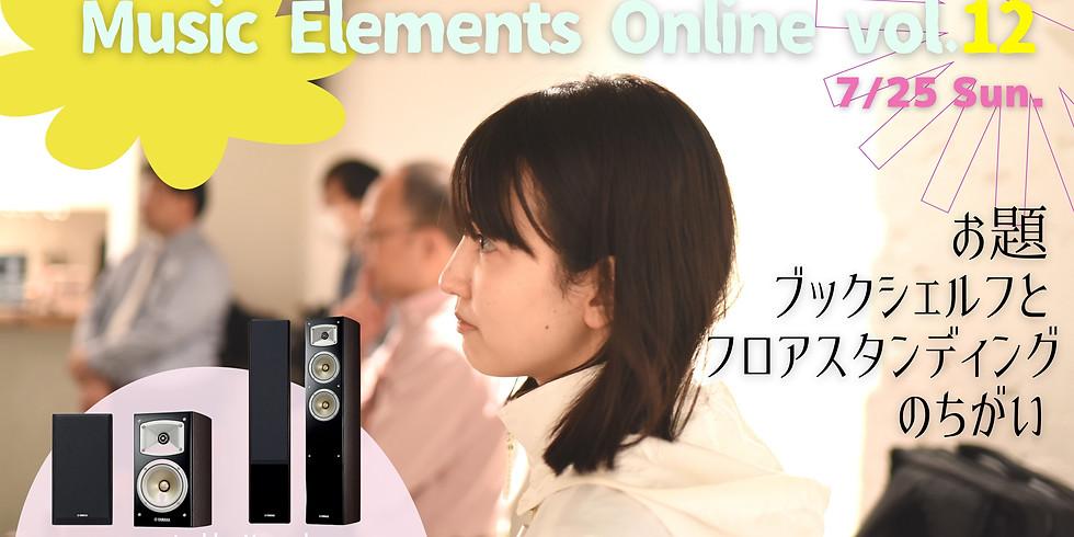 Music Elements Online vol.12