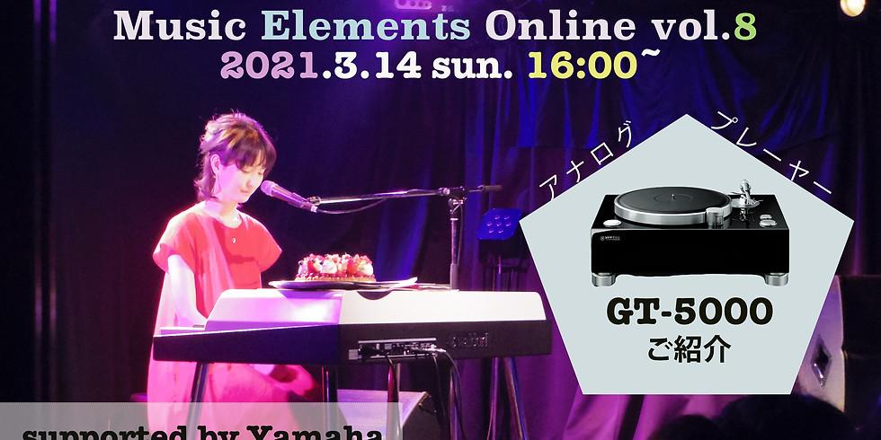 Music Elements Online vol.8
