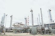가스 제조 공장