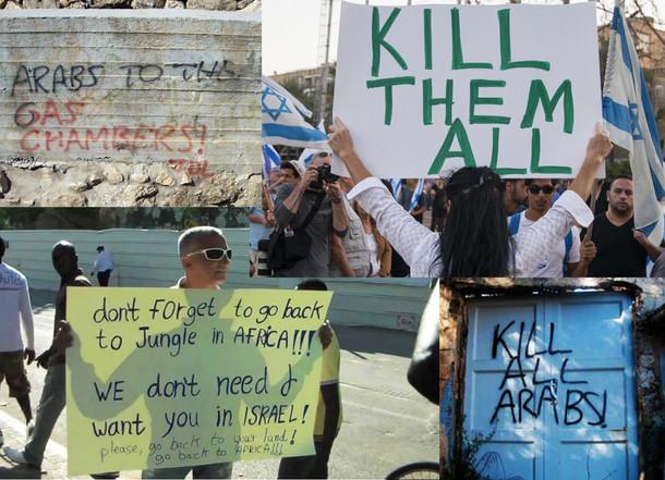 VIDEO: Institutionalised Racism In Israel