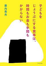 1画像-v480.jpg