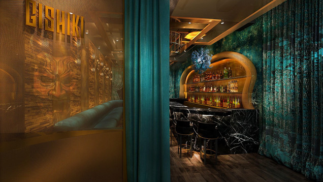 Gishiki Lounge 1