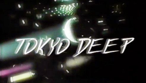 TOKYO DEEP(NHK)