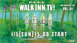 vol.4 【Art Building 】