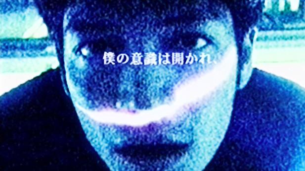 トーキョー# REMIX/TBS