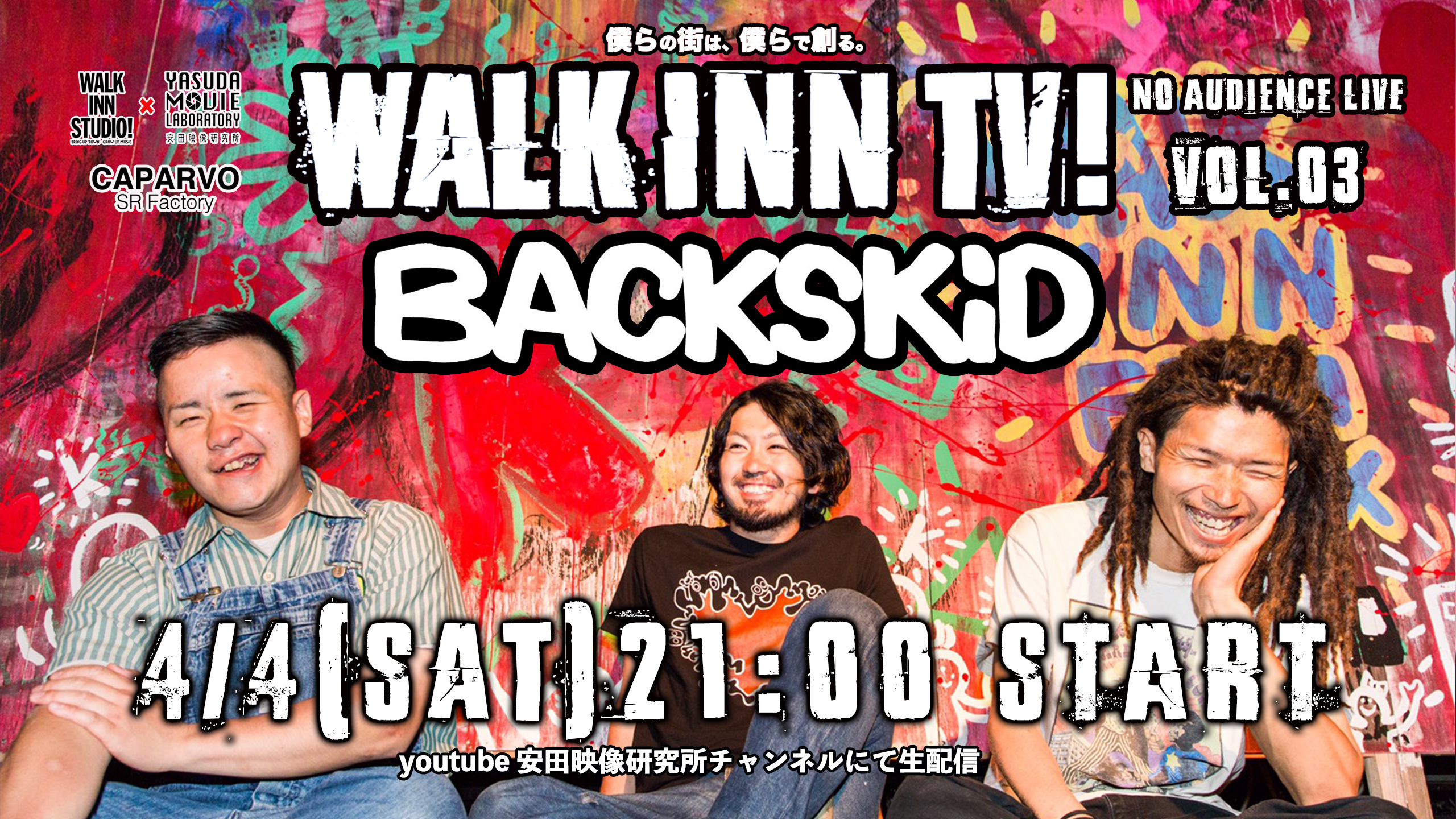 vol.03 BACKSKiD