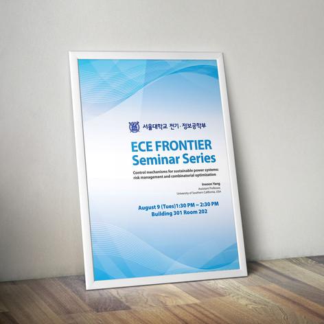 서울대 전기공학부 세미나 포스터