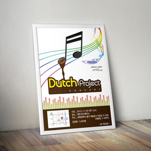 더치프로젝트 밴드 포스터