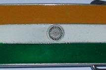 India Buckle ul211