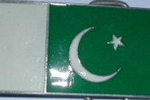 Pakistan Buckle ul209