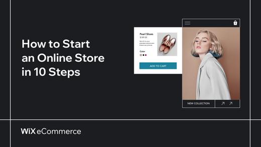 כיצד להקים חנות אינטרנטית ב-10 צעדים (2021)
