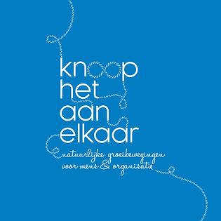 logos-knoop2.jpg